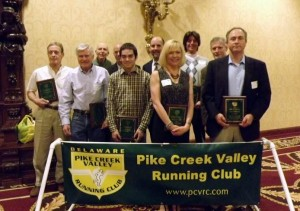 2012 PCVRC Annual Award Winners